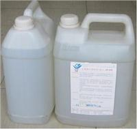 钢厂设备清洗剂,铁厂设备清洗剂,电厂设备清洗剂 电气设备清洗剂,管道循环水清洗剂