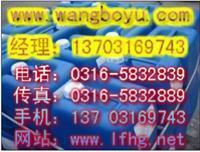 732阳树脂、717阴树脂 201×7强碱性苯乙烯系阴离子交换树脂