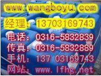 【锅炉保养剂】适用范围及用量价格信息 锅炉保养剂生产厂家