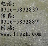 归丽精(粉)粉末状硅磷晶生产厂家,硅磷晶价格表 山西硅磷晶,郑州硅磷晶