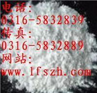 硅磷晶优点,硅磷晶缺点,硅磷晶发展历史 北京硅磷晶,天津硅磷晶,廊坊硅磷晶水处理