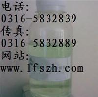 反渗透阻垢剂价格,反渗透阻垢剂厂家