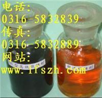 Hypersperse MDC220阻垢剂 贝迪Hypersperse MDC220阻垢剂