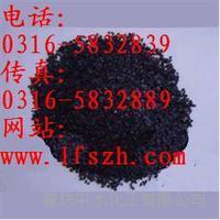 高品质锅炉清灰剂生产商 高品质锅炉清灰剂生产商