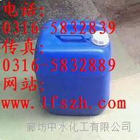 锅炉防垢剂专业生产厂家 锅炉防垢剂专业生产厂家