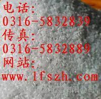 速效除垢剂厂家价格品牌咨询  速效除垢剂厂家价格品牌咨询