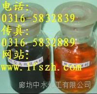 速效除垢剂主要成分,速效除垢剂价格 速效除垢剂主要成分,速效除垢剂价格