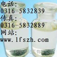 速效除垢剂专业销售 速效除垢剂专业销售