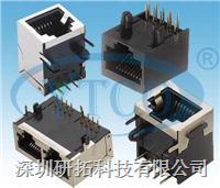 RJ45网络插座90°插板型 6059-8P8C11RXXX0010