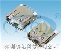 USB A型母座180°插板型 6421-104FSXXXXXX1X2