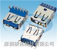 USB3.0母座180°插板式 6431-109FSXXXXXX312