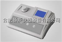 SGZ-100BJ啤酒浊度仪