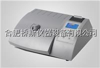SGZ系列内置打印机精密型浊度计