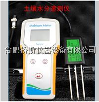 QS-TW100经济型温室大棚土壤温度水分测定仪