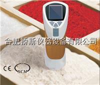 CS-220粉末胶体专业级色差仪测色仪 CS-220