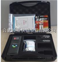 B-CL202便携式余氯总氯快速测定仪余氯总氯比色计