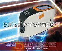CS-610便携式分光测色仪色差仪