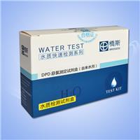 合肥桥斯DPD总氯测定试剂盒 自来水专用总氯快检试剂盒