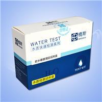 合肥桥斯软水硬度测定试剂盒 软水硬度快检试剂盒
