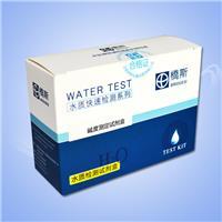 合肥桥斯碱度测定试剂盒HR 高浓度碱度快检试剂盒