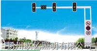 江苏扬州交通信号灯生产厂家 LD