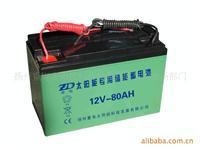 太陽能路燈蓄電池生產廠家 XDC