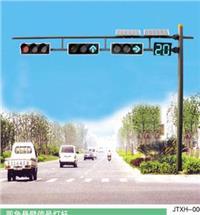 豪纬交通信号灯