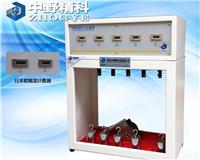 常温型胶带持粘性测试仪5/10组 HTS-BCL2220