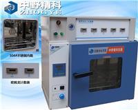 恒温型胶带持粘力试验机【中野精科】 HTS-BCL2220B
