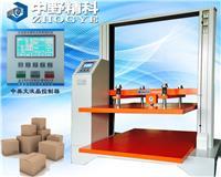 包装箱抗压力试验机、纸箱包装抗压力测试仪、包装箱堆码试验机 HTS-KY6100系列