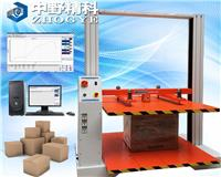 全电脑伺服纸箱抗压测试仪 HTS-KY6200G