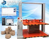 全电脑纸箱抗压测试仪 HTS-KY6200