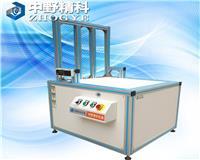 食品箱滑动强度测定仪 纸箱斜面摩擦测试仪 HTS-HDY5830P