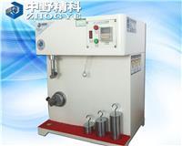深圳厂家供应国产MIT式耐折强度试验机(砝码悬吊式) 全自动耐折试验机 HTS-MIT5310