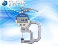 指针式厚度仪 HTS-HDY5510P