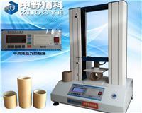 (升级型)纸管抗压强度测试仪 HTS-KY6200P6