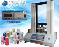 纸杯压力测试仪,纸杯压力试验机,纸杯抗压力测试机【智能型】 HTS-KY6200W
