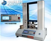 全智能塑料中空板平压强度测试仪 HTS-KY6700
