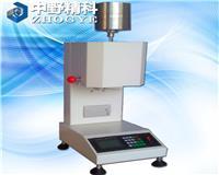 熔融指数测试仪、熔体流动速率仪 HTS-RRY9170