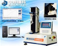 电脑测控环形初粘性测试仪 HTS-CCY2210D1