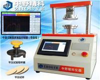 触摸屏纸板平压强度测定仪  HTS-YSY5200B1 HTS-YSY5200B1
