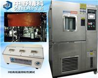 高低温型胶带保持力测试仪(3组) HTS-BCL2220C