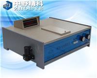 透光率测试仪,雾度测试仪 HTS-WGW02