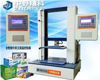 纸盒压力测试仪,纸盒抗压测试仪,纸盒抗压力试验机 HTS-KY6100H