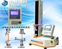 高品质胶带不干胶薄膜剥离强度试验机 数显式剥离力测试仪 中野精科仪器 HTS-BLY2500