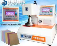 原纸纸张破裂测试仪,纸板纸箱耐破度试验机,微电脑耐破试验仪 HTS-NPY5110R