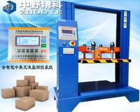 纸箱持压堆码测试机 包装纸箱耐压强度试验机 包装件抗压力试验机 HTS-KY6100系列