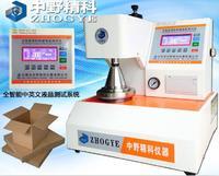 纸板破裂强度试验仪,微电脑纸张耐破测试仪,全智能纸箱破裂检测仪 HTS-NPY5100B
