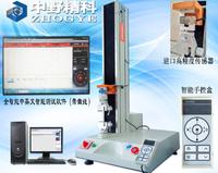 不干胶剥离力测试仪,全智能测控180度剥离强度试验机,全电脑拉伸强度检测仪 HTS-BLY2510