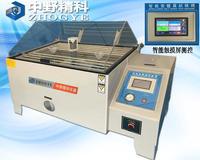 多款盐雾试验箱  触摸屏盐雾试验机60型/90型 触摸屏智能型盐雾试验箱 HTS-YWY8500